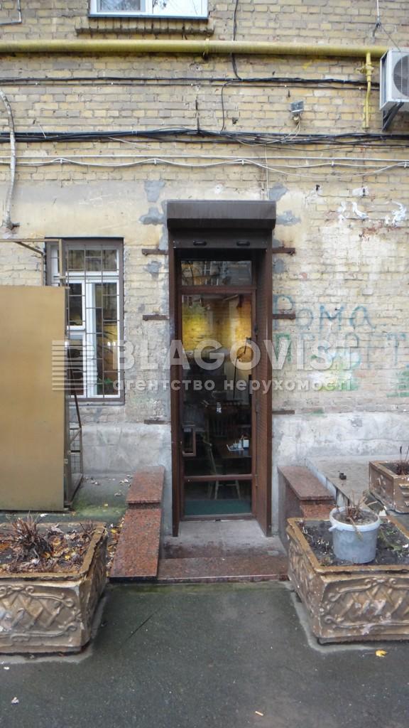Нежилое помещение, R-12330, Пушкинская, Киев - Фото 11