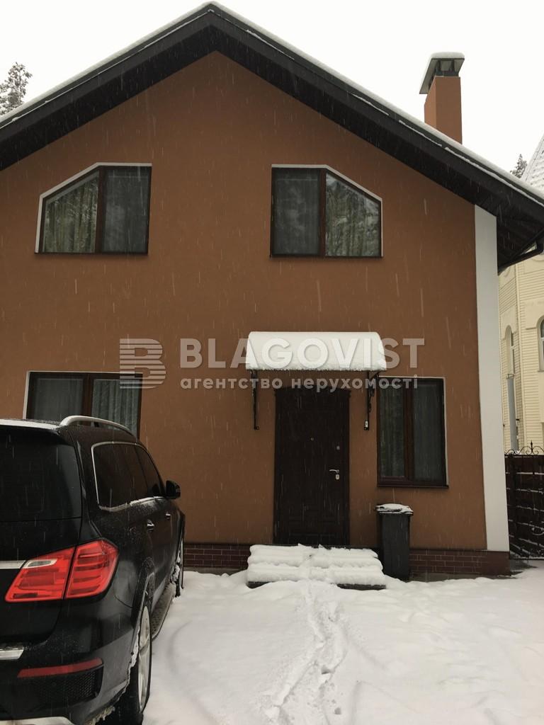 Дом Z-238328, Мощун (Киево-Святошинский) - Фото 1