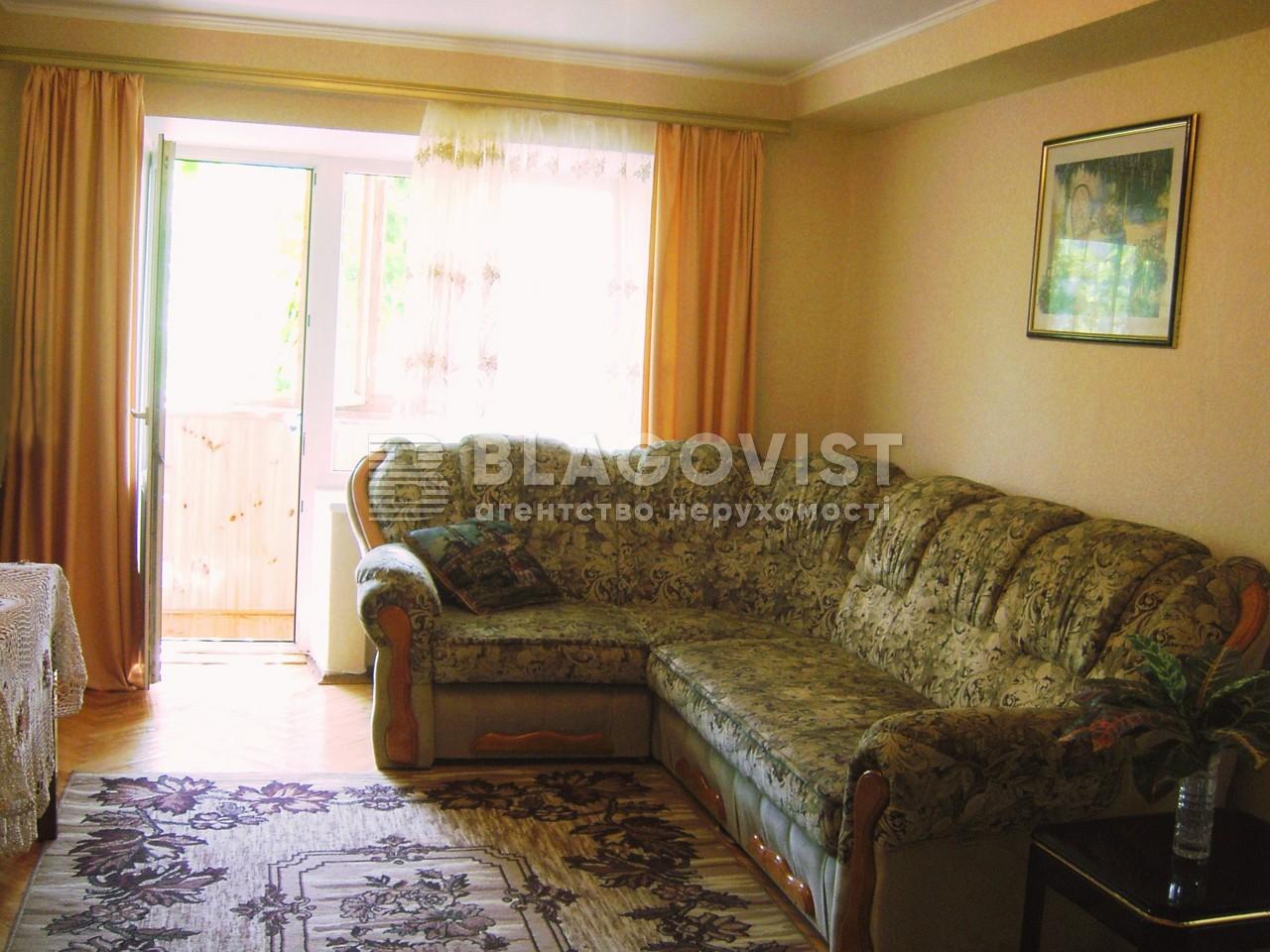 Квартира C-43056, Леси Украинки бульв., 9, Киев - Фото 1