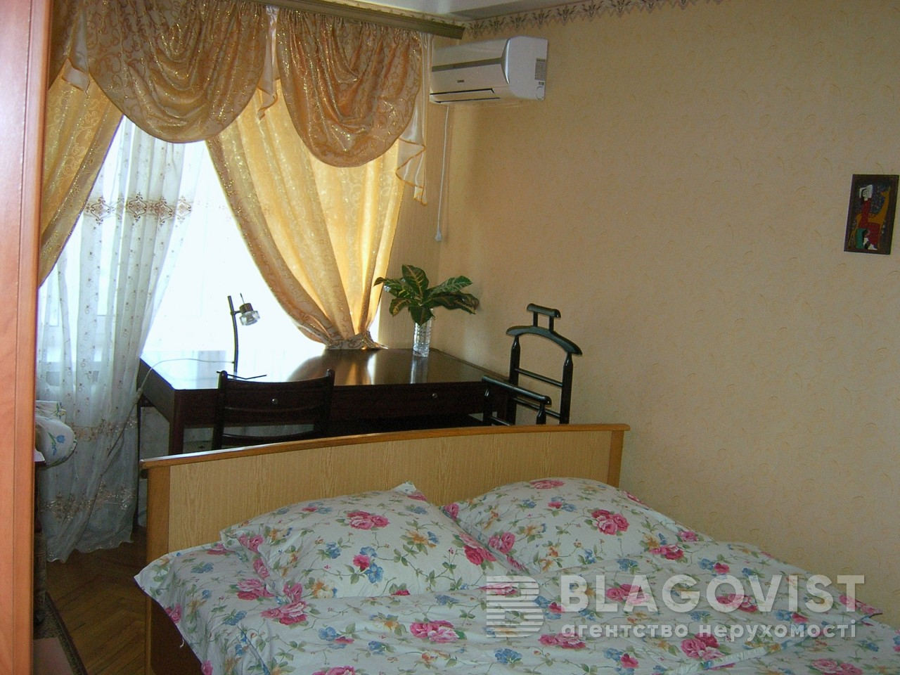 Квартира C-43056, Леси Украинки бульв., 9, Киев - Фото 7