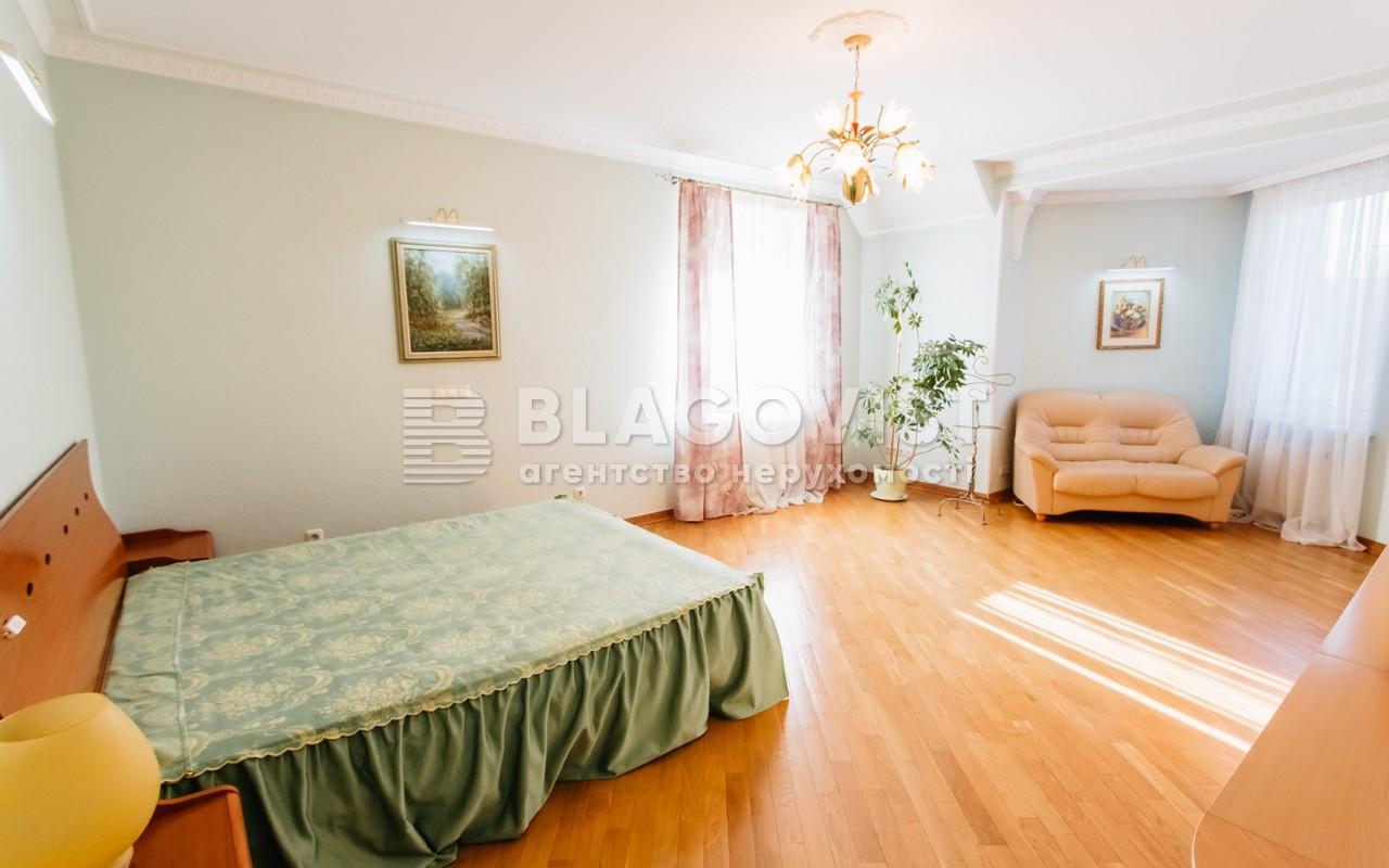 Дом R-13197, Патриотов, Киев - Фото 5