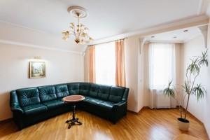 Будинок Патріотів, Київ, R-13197 - Фото 7