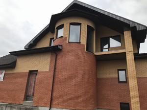 Будинок Рудики (Конча-Заспа), Z-1004187 - Фото 13