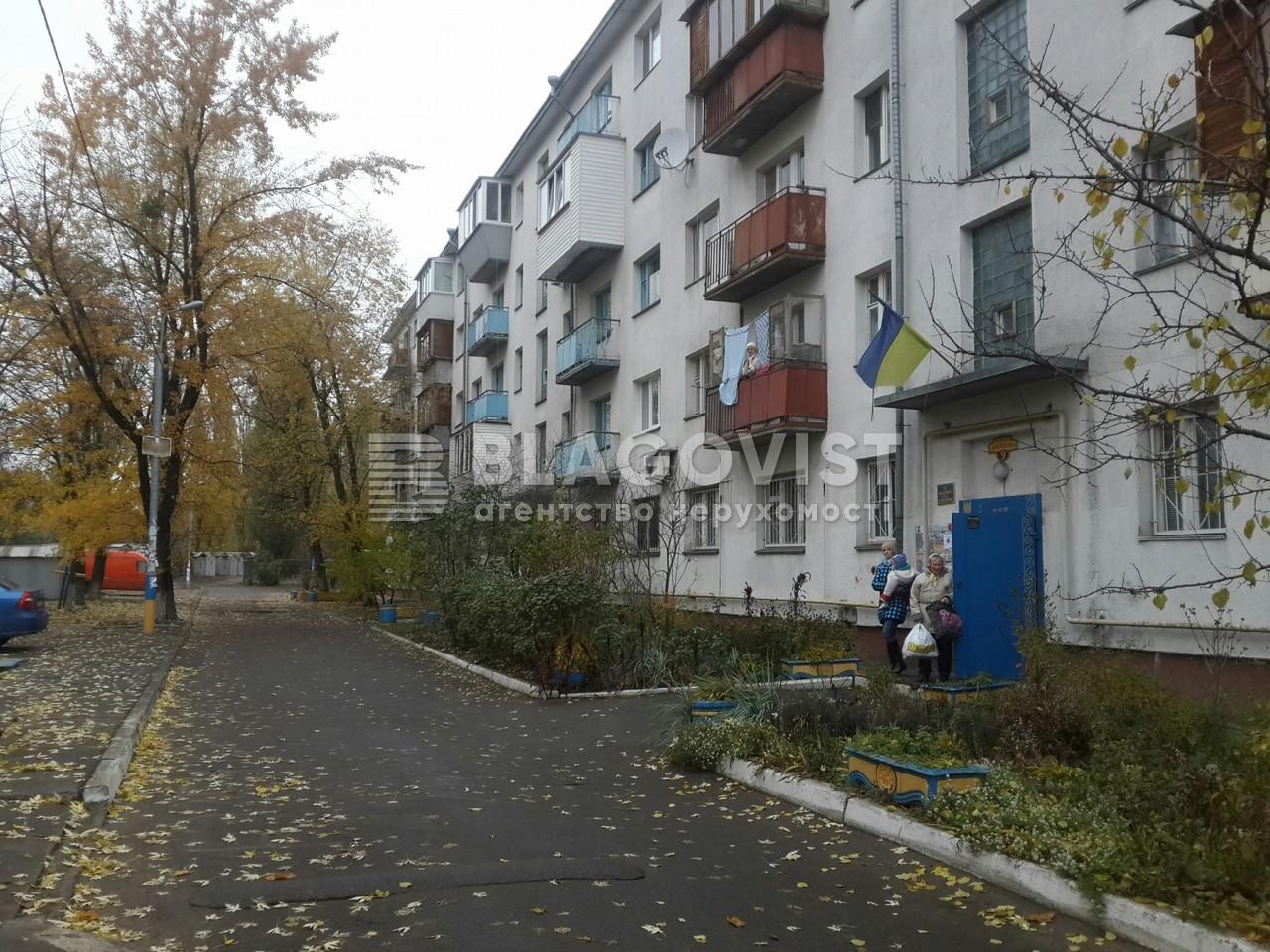 Квартира R-39512, Микитенко Ивана, 9, Киев - Фото 1