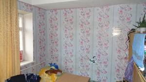 Квартира F-39031, Кирилловская (Фрунзе), 126/2, Киев - Фото 5