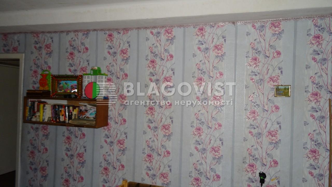 Квартира F-39031, Кирилловская (Фрунзе), 126/2, Киев - Фото 6