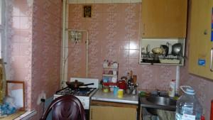 Квартира F-39031, Кирилловская (Фрунзе), 126/2, Киев - Фото 7