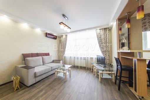 Квартира, R-19541, 4д