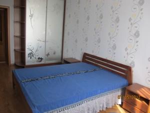 Квартира Хмельницкая, 10, Киев, Z-981546 - Фото2