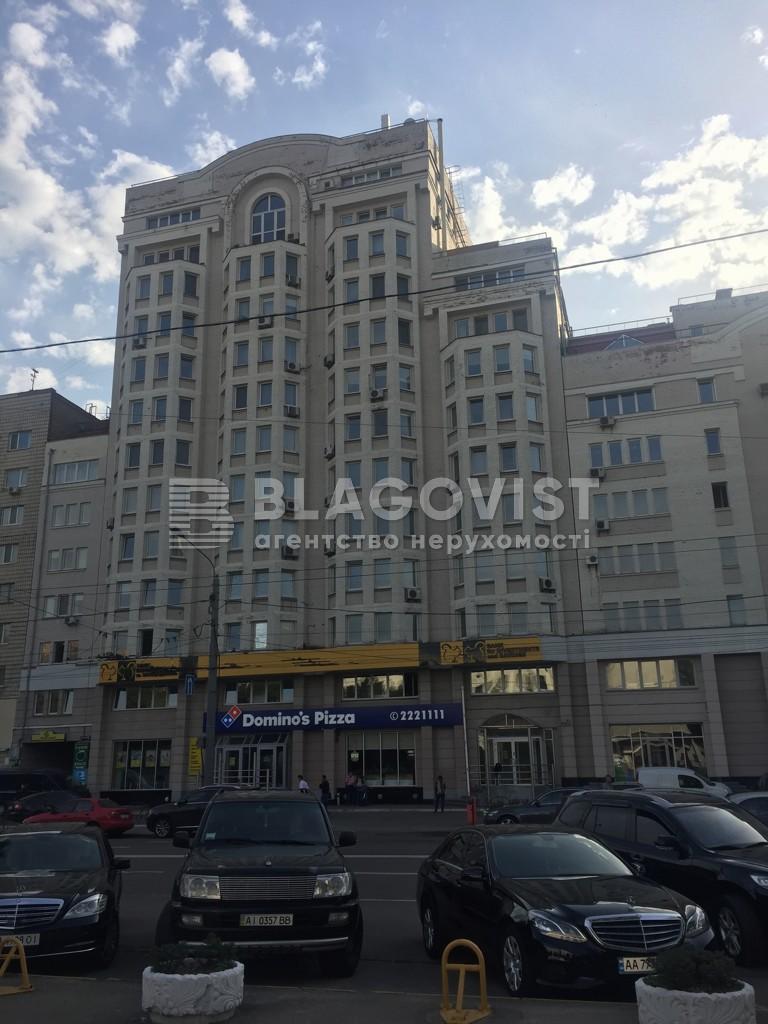 Квартира C-103479, Мельникова, 83д, Киев - Фото 1