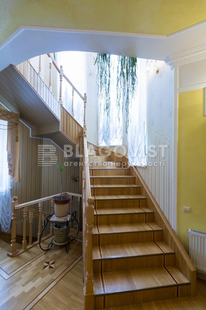 Будинок F-38738, Любимівська, Київ - Фото 30