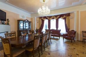 Будинок F-38738, Любимівська, Київ - Фото 14