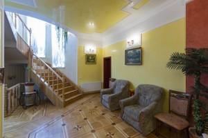 Будинок F-38738, Любимівська, Київ - Фото 31