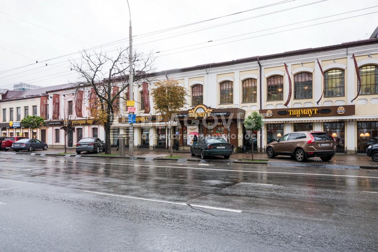 Нежилое помещение, R-12950, Антоновича (Горького), Киев - Фото 4