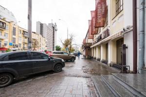 Нежилое помещение, R-12950, Антоновича (Горького), Киев - Фото 19