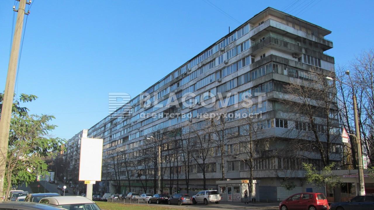 Квартира H-50337, Василевской Ванды, 6, Киев - Фото 2