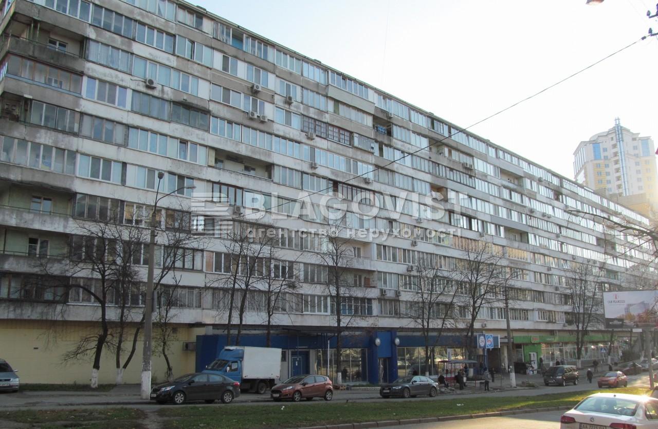 Квартира H-50337, Василевской Ванды, 6, Киев - Фото 1