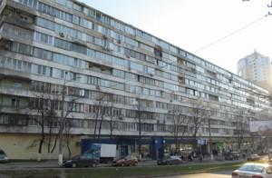 Дом, Василевской Ванды, Киев, Z-284324 - Фото
