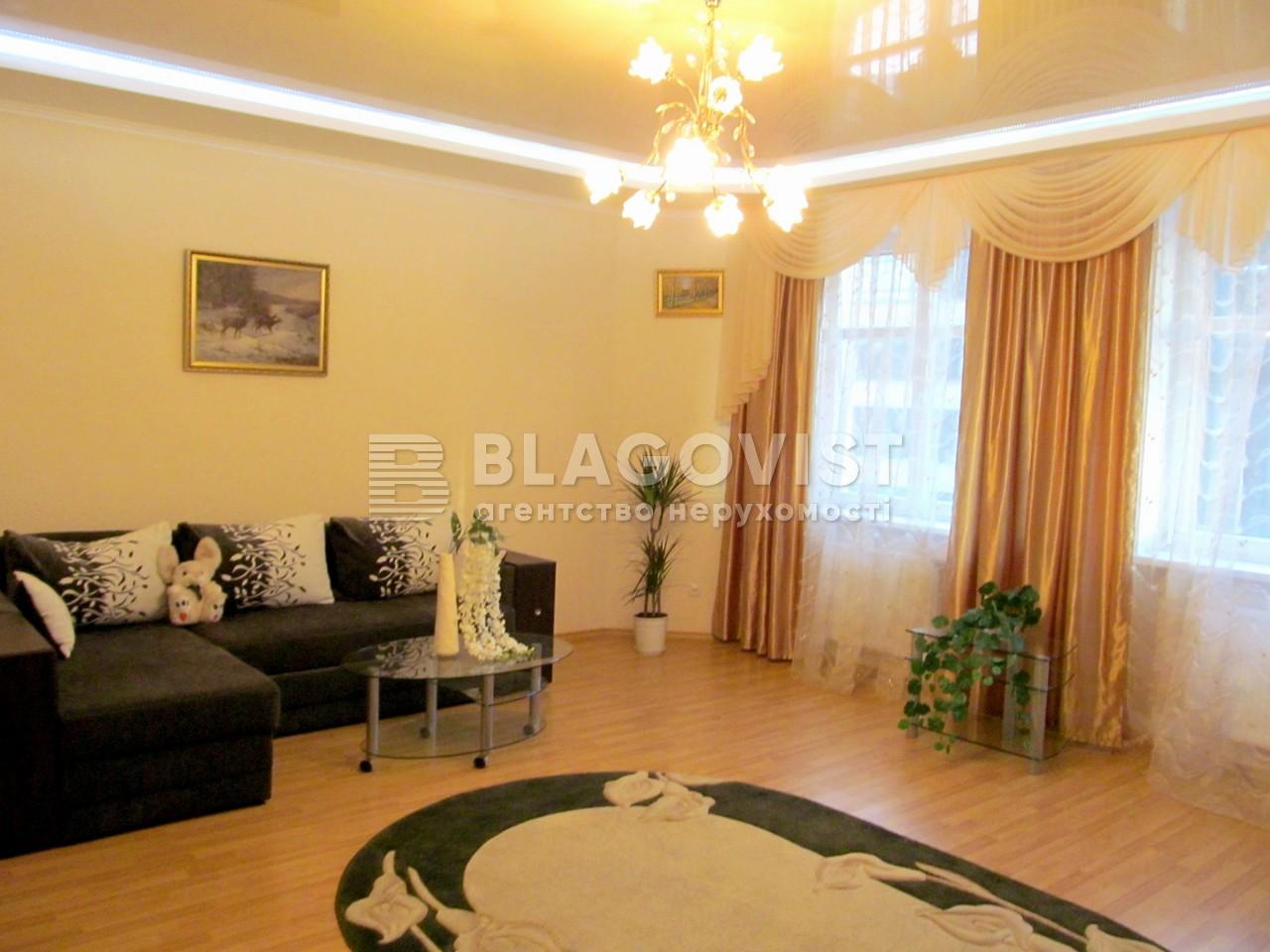 Квартира E-13012, Коновальца Евгения (Щорса), 32б, Киев - Фото 6