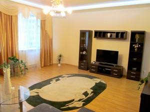 Квартира E-13012, Коновальца Евгения (Щорса), 32б, Киев - Фото 7