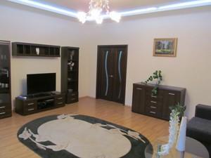 Квартира E-13012, Коновальца Евгения (Щорса), 32б, Киев - Фото 8