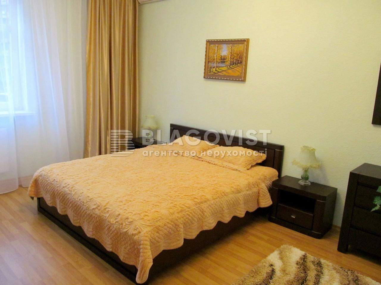 Квартира E-13012, Коновальца Евгения (Щорса), 32б, Киев - Фото 13