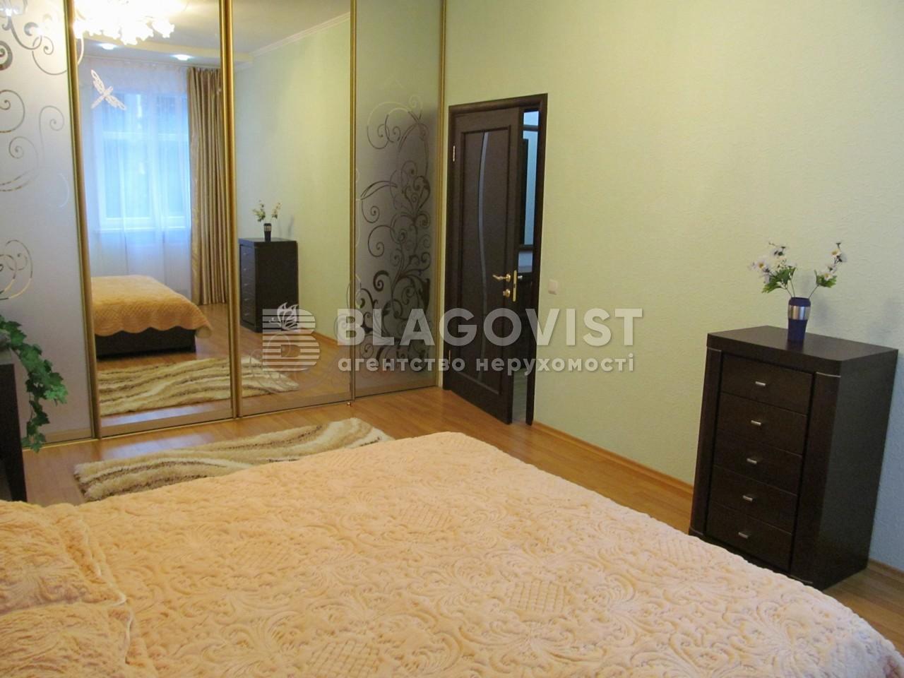 Квартира E-13012, Коновальца Евгения (Щорса), 32б, Киев - Фото 14