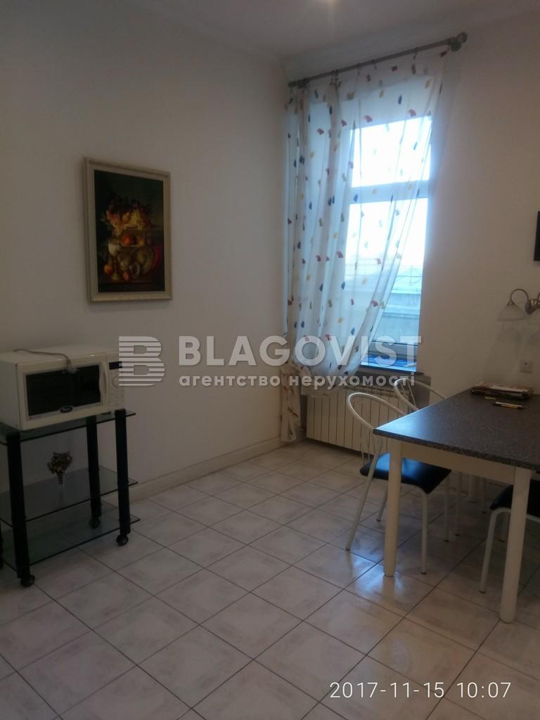 Квартира A-83502, Заньковецкой, 4, Киев - Фото 7
