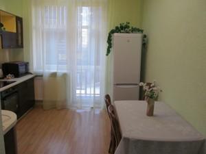 Квартира E-13012, Коновальца Евгения (Щорса), 32б, Киев - Фото 16