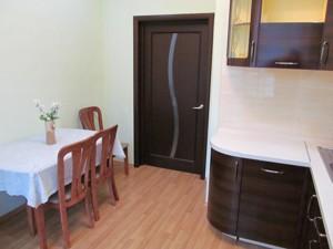Квартира E-13012, Коновальца Евгения (Щорса), 32б, Киев - Фото 17