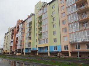 Нежилое помещение, Лебедева Академика, Киев, A-110163 - Фото3
