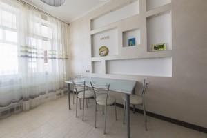 Квартира Парково-Сирецька (Шамрила Тимофія), 4в, Київ, Z-90277 - Фото 13