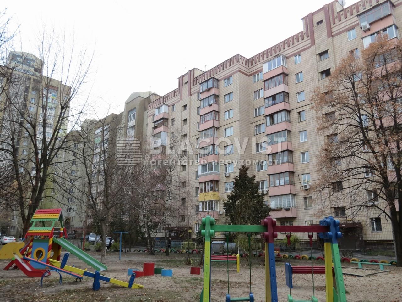 Квартира C-101846, Харьковское шоссе, 55, Киев - Фото 3