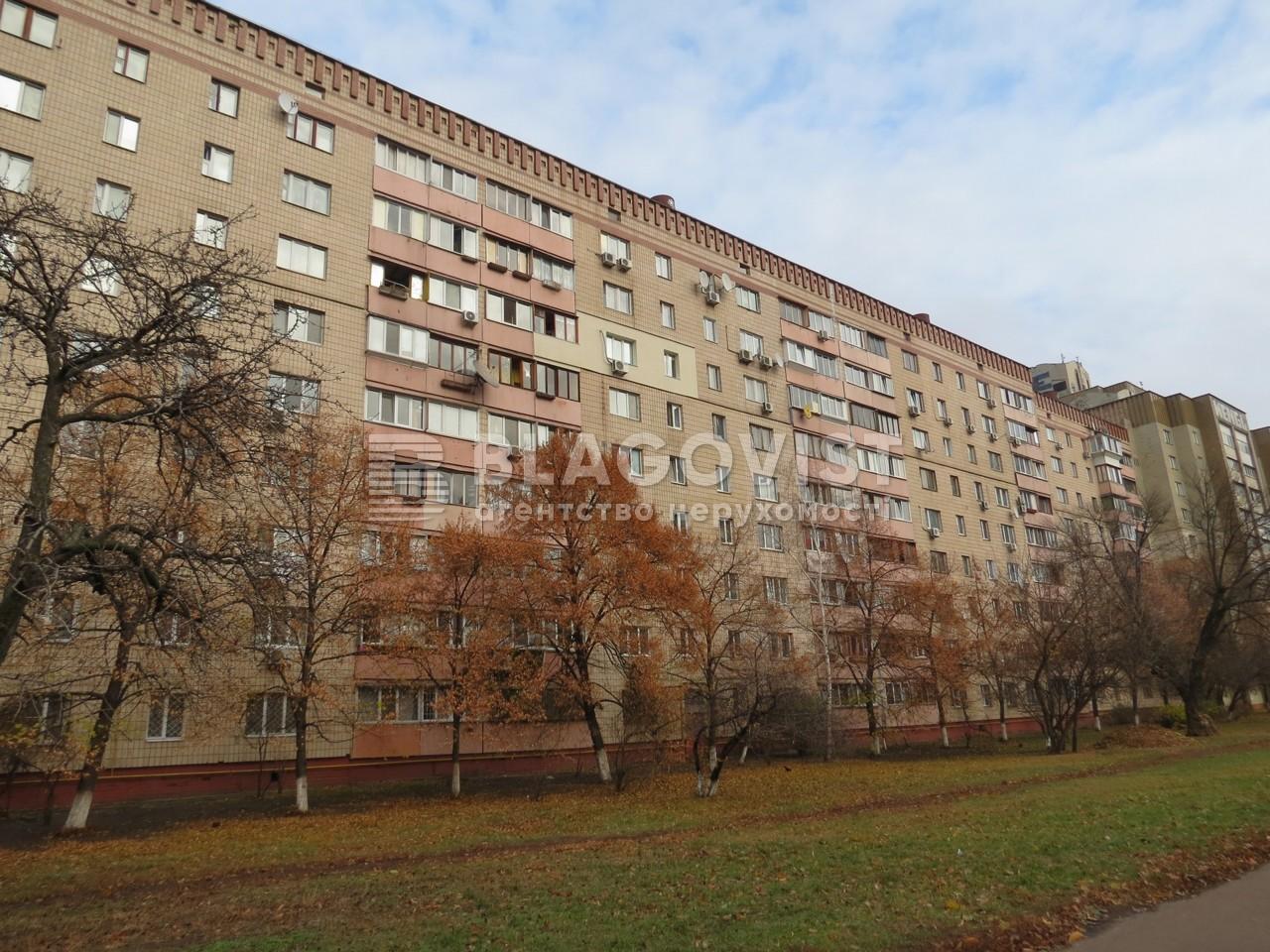 Квартира C-101846, Харьковское шоссе, 55, Киев - Фото 1