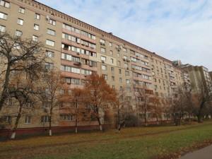 Квартира Харьковское шоссе, 55, Киев, Z-476993 - Фото1