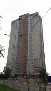 Квартира Гмыри Бориса, буд. №15, Киев, P-23070 - Фото