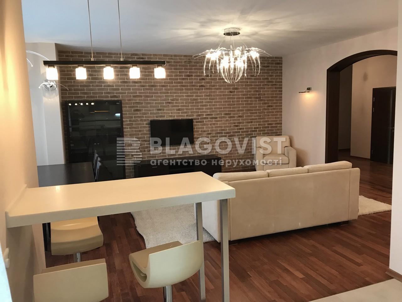 Квартира A-73479, Коновальца Евгения (Щорса), 32а, Киев - Фото 1