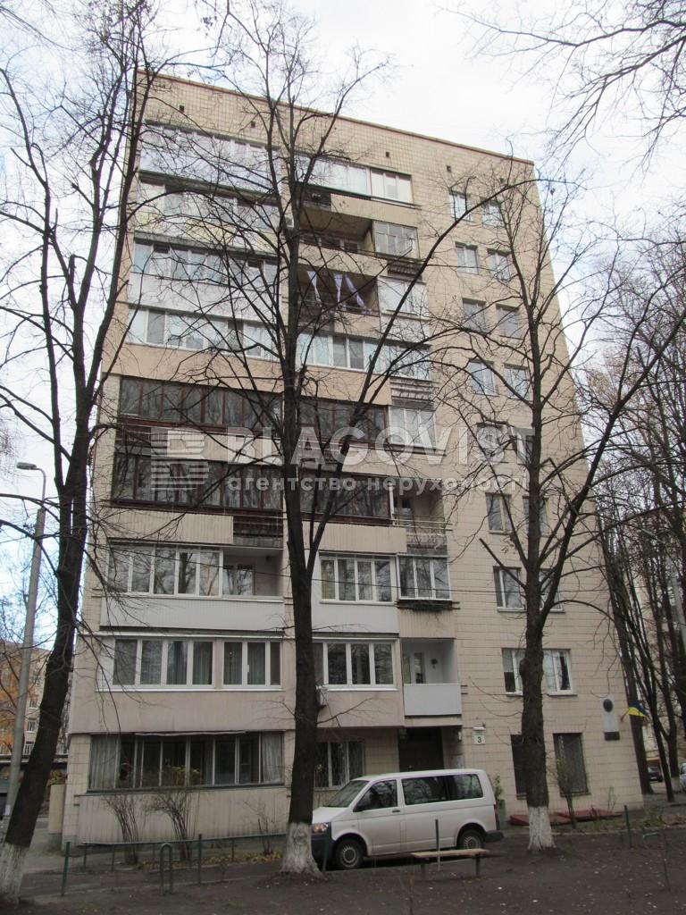 Офіс, M-30073, Омеляновича-Павленка Михайла (Суворова), Київ - Фото 1