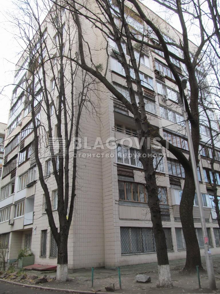 Офіс, M-30073, Омеляновича-Павленка Михайла (Суворова), Київ - Фото 2