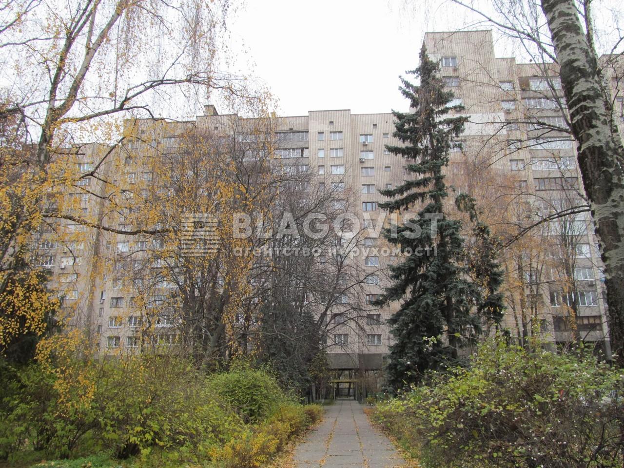 Квартира X-4853, Емельяновича-Павленко Михаила (Суворова), 13, Киев - Фото 1