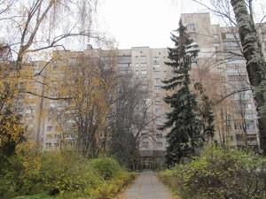 Квартира Омеляновича-Павленка Михайла (Суворова), 13, Київ, R-19921 - Фото