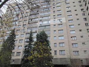 Квартира Емельяновича-Павленко Михаила (Суворова), 13, Киев, C-57758 - Фото 15