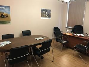 Квартира Інститутська, 24/7, Київ, Z-570355 - Фото3