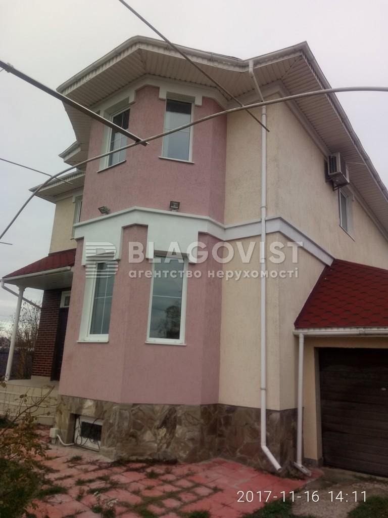 Дом X-22810, Хотов - Фото 3