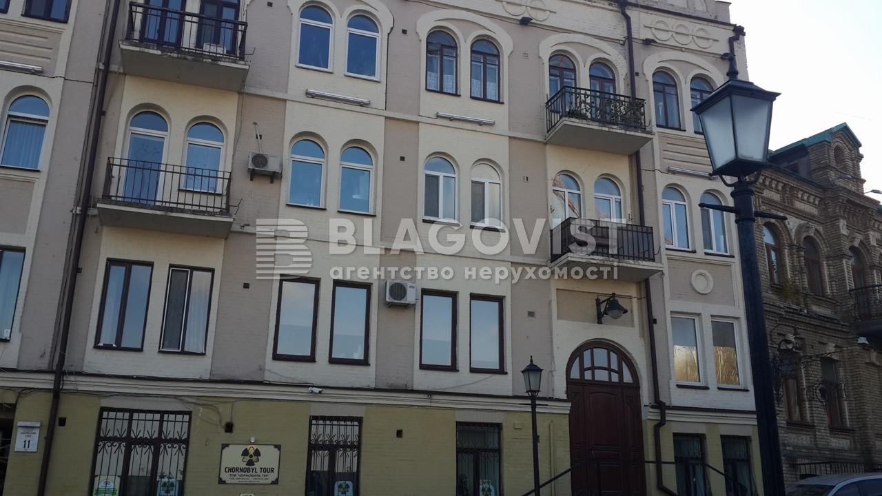 Квартира Z-618971, Андреевский спуск, 11, Киев - Фото 1