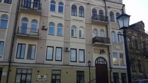 Квартира Андреевский спуск, 11, Киев, Z-618971 - Фото1