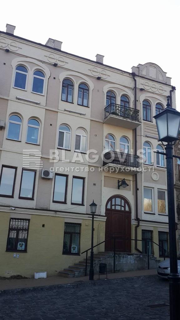 Квартира Z-618971, Андреевский спуск, 11, Киев - Фото 2