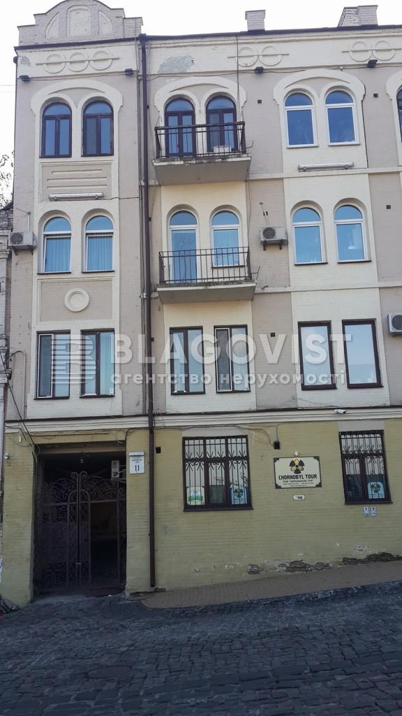 Дом D-34259, Андреевский спуск, Киев - Фото 3