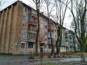 Квартира Донца Михаила, 5, Киев, F-39084 - Фото