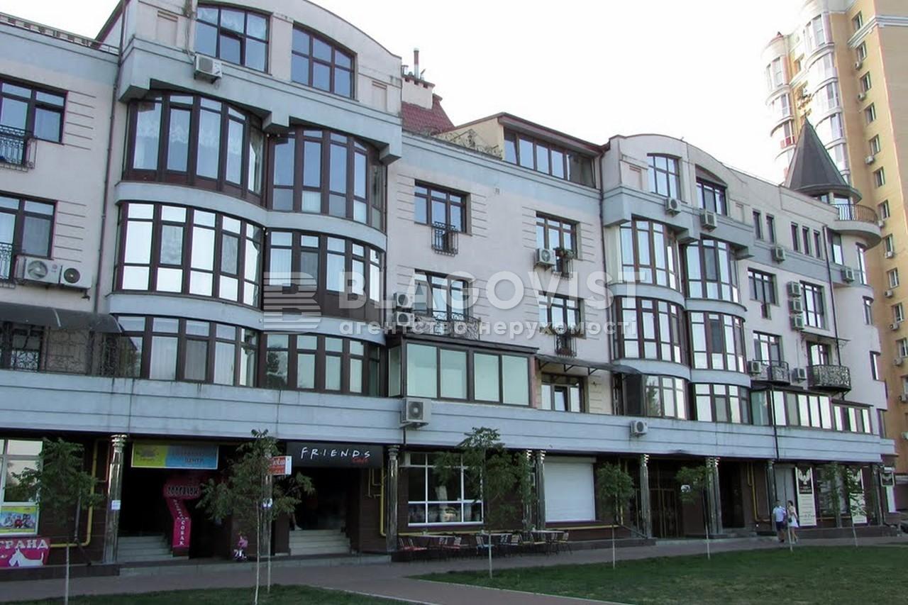 Квартира E-38013, Оболонская набережная, 11, Киев - Фото 2